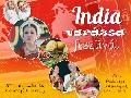 India Varázsa Fesztivál 08.13-án (vasárnap)